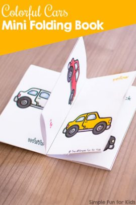 Colorful Cars Mini Folding Book Printable